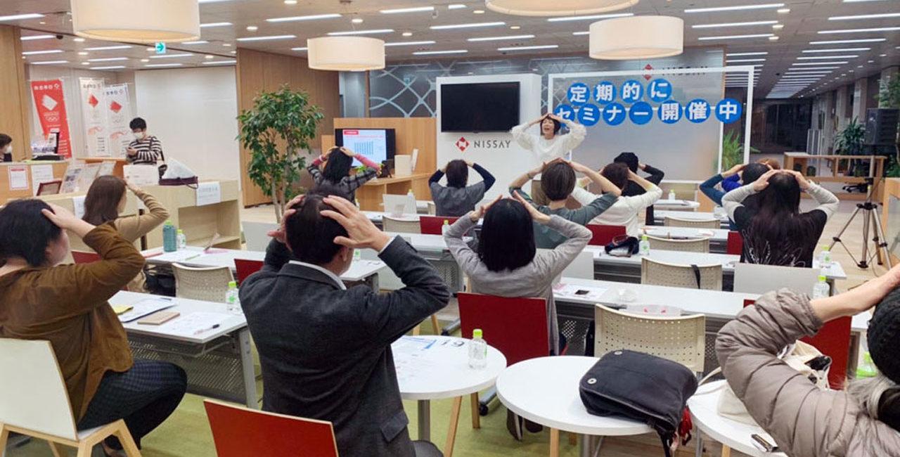 日本生命ライフプラザセミナー